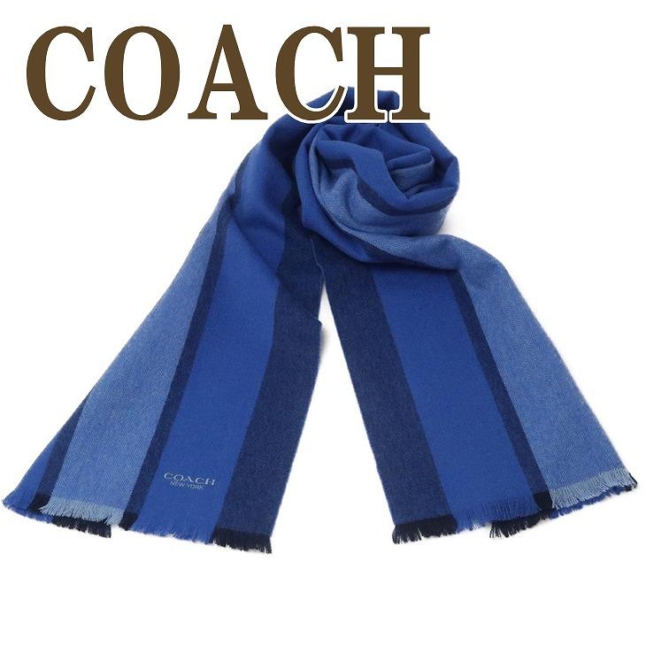 コーチ COACH マフラー メンズ ストール カシミヤ混 男女兼用 レディース 76059MID ブランド 人気