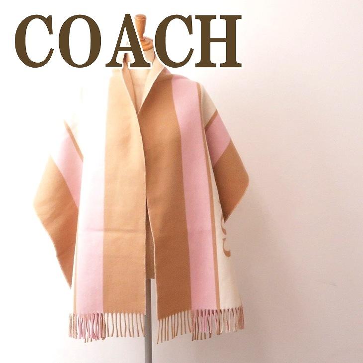 コーチ COACH マフラー レディース ストール 大判 オーバーサイズ ストライプ ロゴ ピンク 76388CAM ブランド 人気