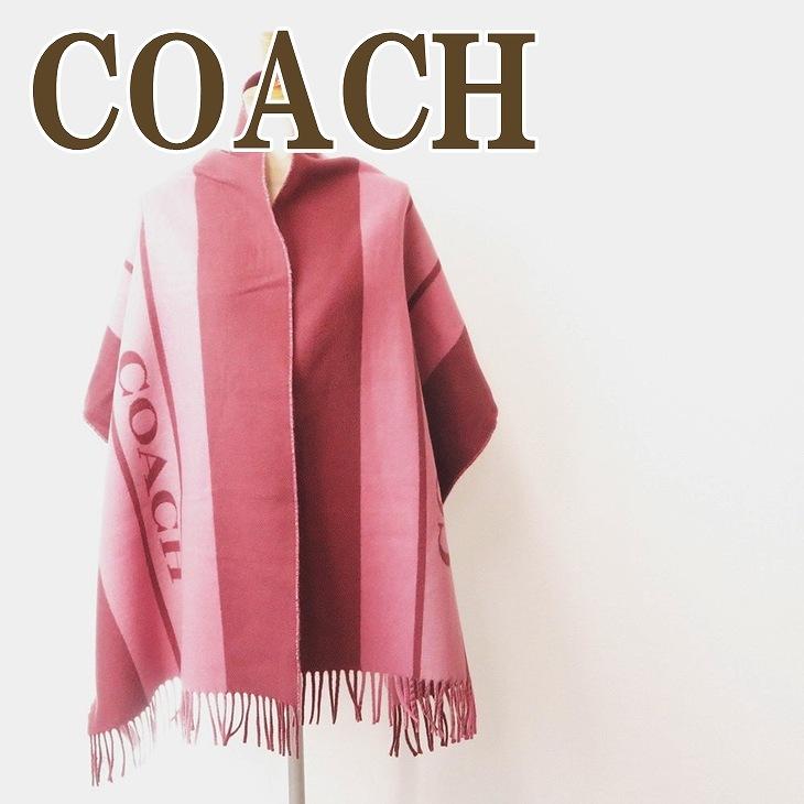コーチ COACH マフラー レディース ストール 大判 オーバーサイズ ストライプ ロゴ 76388WIN ブランド 人気