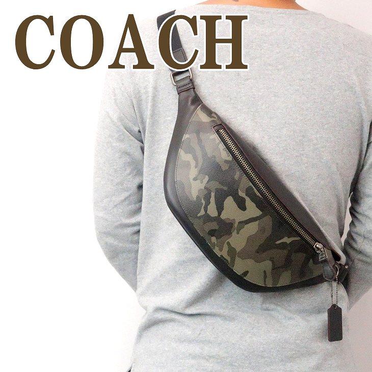 コーチ COACH バッグ メンズ ショルダーバッグ 斜めがけ ウエストバッグ レザー 迷彩柄 カモフラージュ 76845QBGRN ブランド 人気