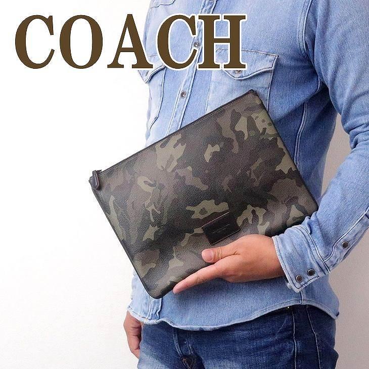 コーチ COACH バッグ メンズ セカンドバッグ クラッチバッグ ポーチ セカンドポーチ 迷彩柄 カモフラージュ  76852QBGRN ブランド 人気