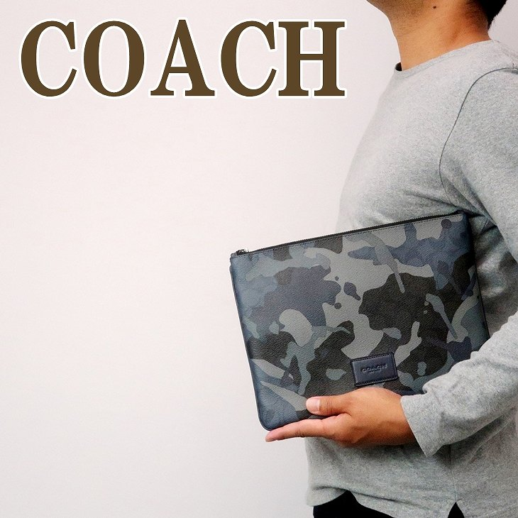 コーチ COACH バッグ セカンドバッグ クラッチバッグ ポーチ セカンドポーチ 迷彩柄 カモフラージュ 76950QBBLM ブランド 人気