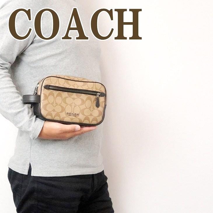 コーチ COACH バッグ メンズ セカンドバッグ ポーチ トラベルポーチ シグネチャー 78674QBTN2 ブランド 人気