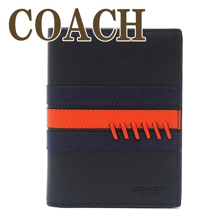 コーチ COACH メンズ パスポートケース 本革 レザー ステッチ ベースボール 78998QBP59 【ネコポス】 ブランド 人気