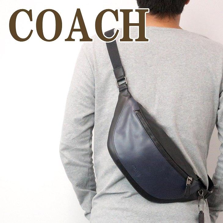 コーチ COACH バッグ メンズ ショルダーバッグ 斜めがけ ウエストバッグ レザー 79149QBM2 ブランド 人気