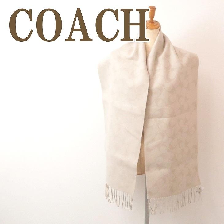 コーチ COACH レディース マフラー ストール シグネチャー ラメ リバーシブル 79816CHK ブランド 人気