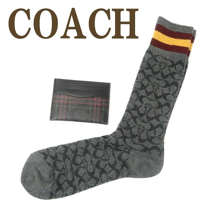 コーチ COACH 財布 メンズ カードケース 名刺入れ 靴下 ソックス ギフトセット 79851QBM4K ブランド 人気
