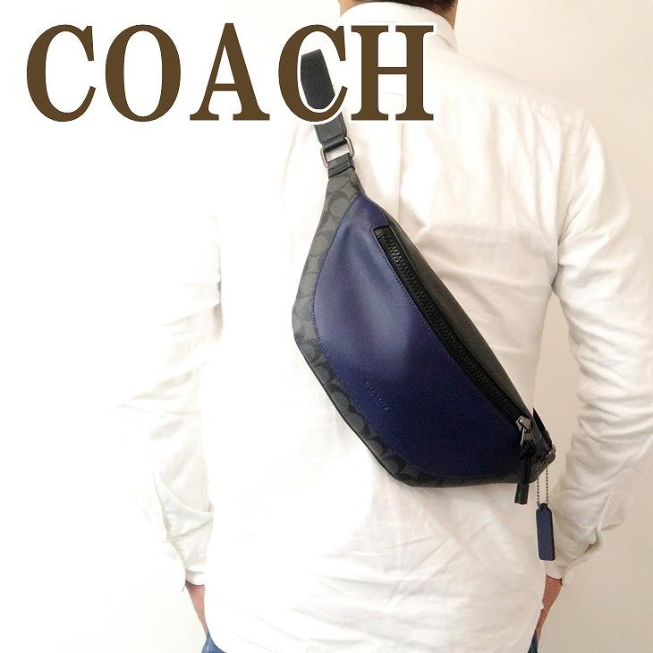 コーチ COACH バッグ メンズ ショルダーバッグ 斜めがけ ウエストバッグ ボディーバッグ ベルトバッグ シグネチャー 83134QBPJE ブランド 人気