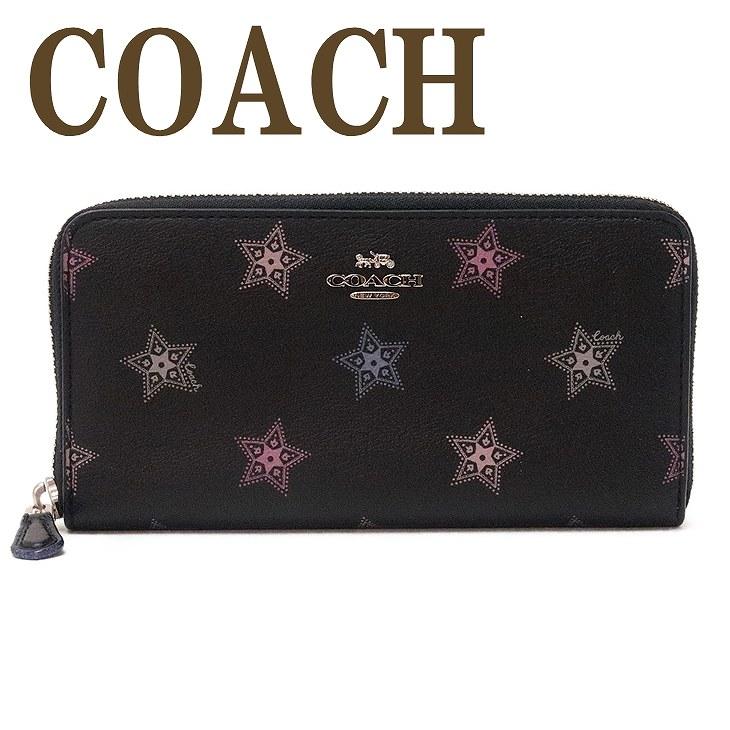 コーチ COACH 財布 レディース 長財布 ラウンドファスナー スター 星柄 ブラック 黒 ピンク レザー 87714SVA47 ブランド 人気