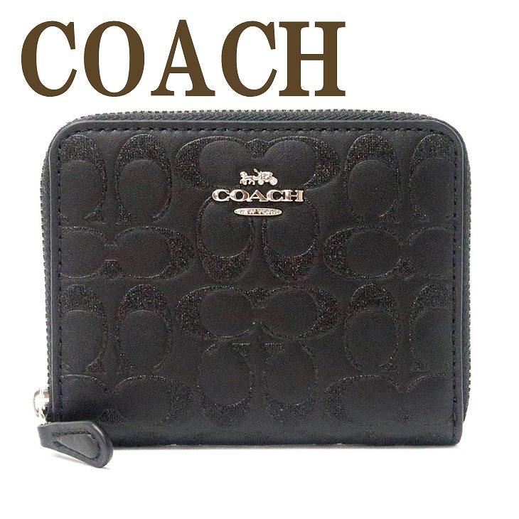 コーチ COACH 財布 レディース 二つ折り財布 シグネチャー 型押し ブラック黒 ラメ グリッター 限定ボックス付  87757SVBK ブランド 人気
