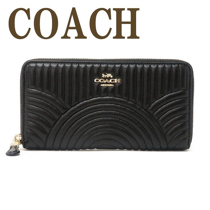 コーチ COACH 財布 長財布 レディース ラウンドファスナー レザー キルティング ブラック黒 87888IMBLK ブランド 人気