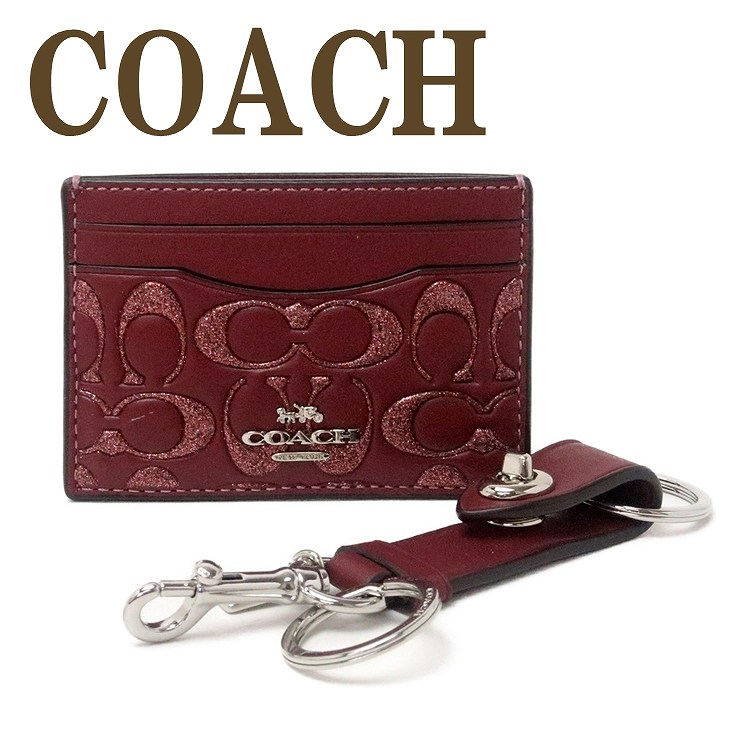 コーチ COACH カードケース キーホルダー 限定ギフトセット 名刺入れ 定期券入れ パスケース 88494SVWN ブランド 人気
