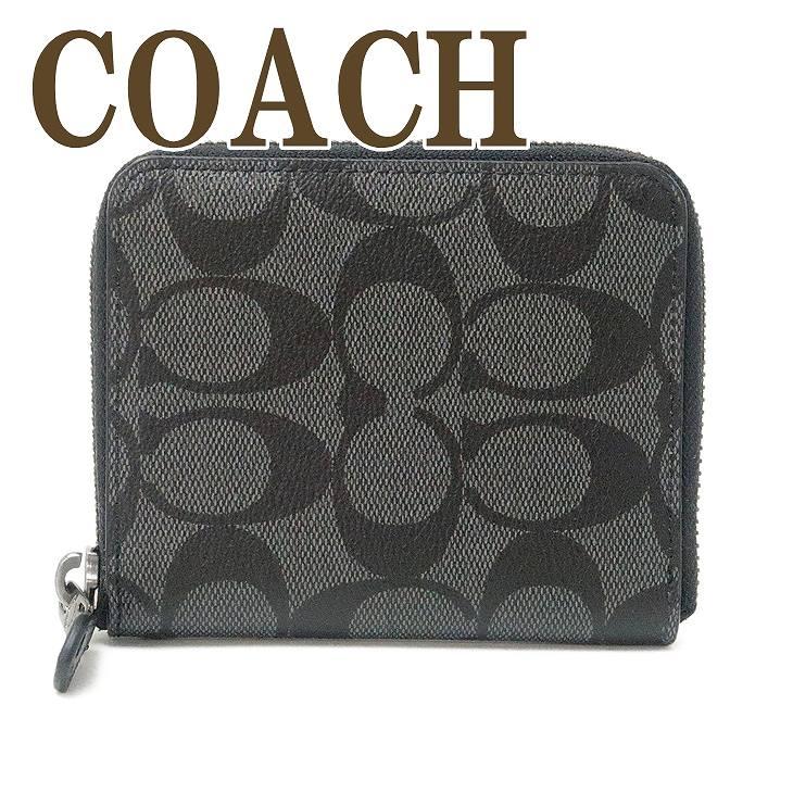 コーチ COACH 財布 メンズ 二つ折り財布 シグネチャー ブラック 黒 レザー ラウンドファスナー 91290QBO4G ブランド 人気