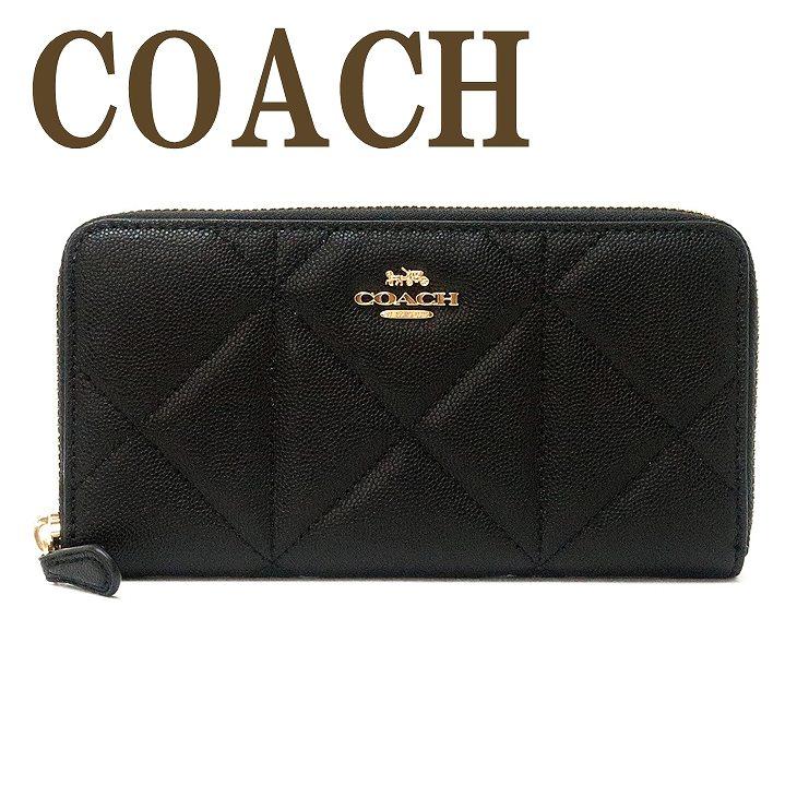 コーチ COACH 財布 長財布 レディース ラウンドファスナー レザー キルティング ブラック黒 91575IMBLK ブランド 人気