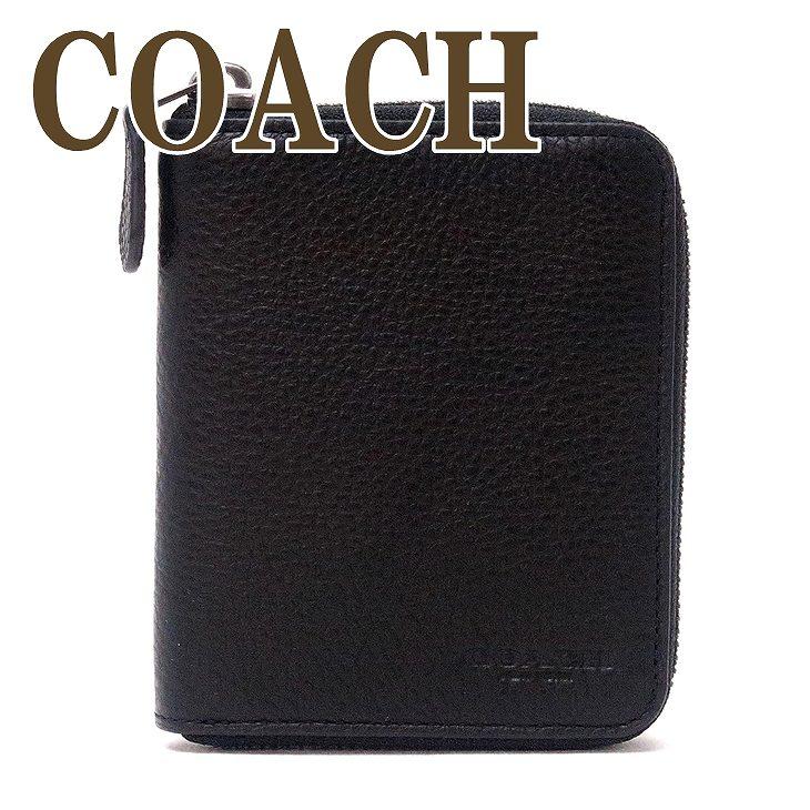 コーチ 財布 メンズ 二つ折り財布 COACH レザー ブラック黒 ラウンドファスナー 91632QBBK ブランド 人気