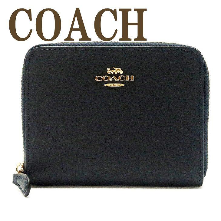 コーチ COACH 財布 レディース 二つ折り財布 コンパクト財布 ラウンドファスナー レザー 24808IMMID ブランド 人気