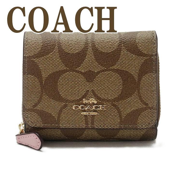 コーチ COACH 財布 三つ折り 折財布 ミニ レディース シグネチャー レザー 41302IMPWD ブランド 人気