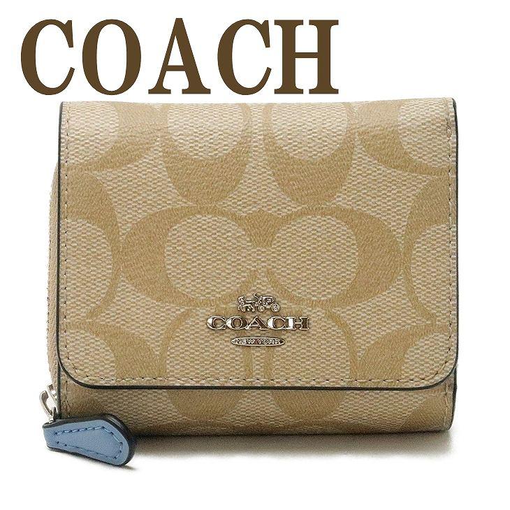 コーチ COACH 財布 三つ折り 折財布 ミニ レディース シグネチャー レザー 41302SVQNQ ブランド 人気