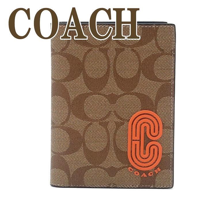 コーチ COACH メンズ パスポートケース レザー シグネチャー 655QBQ9J 【ネコポス】 ブランド 人気