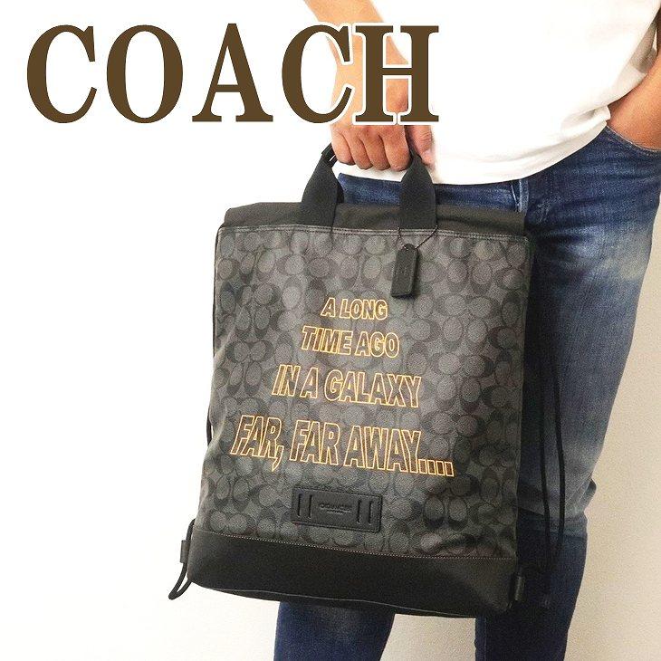 【訳あり】コーチ COACH バッグ メンズ トートバッグ 2way ショルダーバッグ リュックサック スターウォーズ ブラック 黒 84712QBPHT ブランド 人気