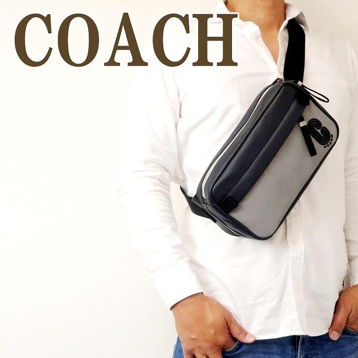コーチ COACH バッグ メンズ ショルダーバッグ 斜めがけ ウエストバッグ ボディーバッグ ベルトバッグ シグネチャー 89919QBQ6Q ブランド 人気