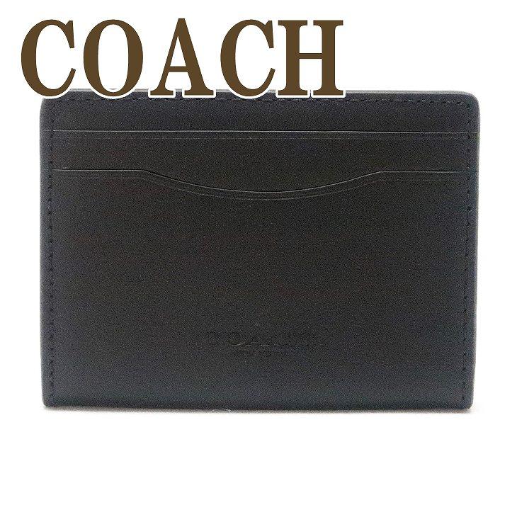 コーチ COACH カードケース メンズ IDケース パスケース 定期入れ マグネット レザー ブラック 黒 91661QBBK 【ネコポス】 ブランド 人気