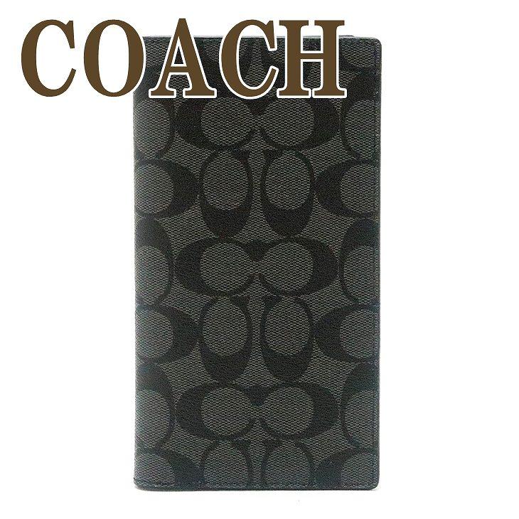 コーチ COACH メンズ パスポートケース 長財布 折り財布 シグネチャー レザー ブラック 黒 91663QBO4G ブランド 人気