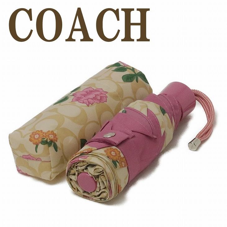 コーチ COACH 傘 折りたたみ傘 かさ カサ レディース 花 ピンク 1307SIGPK ブランド 人気