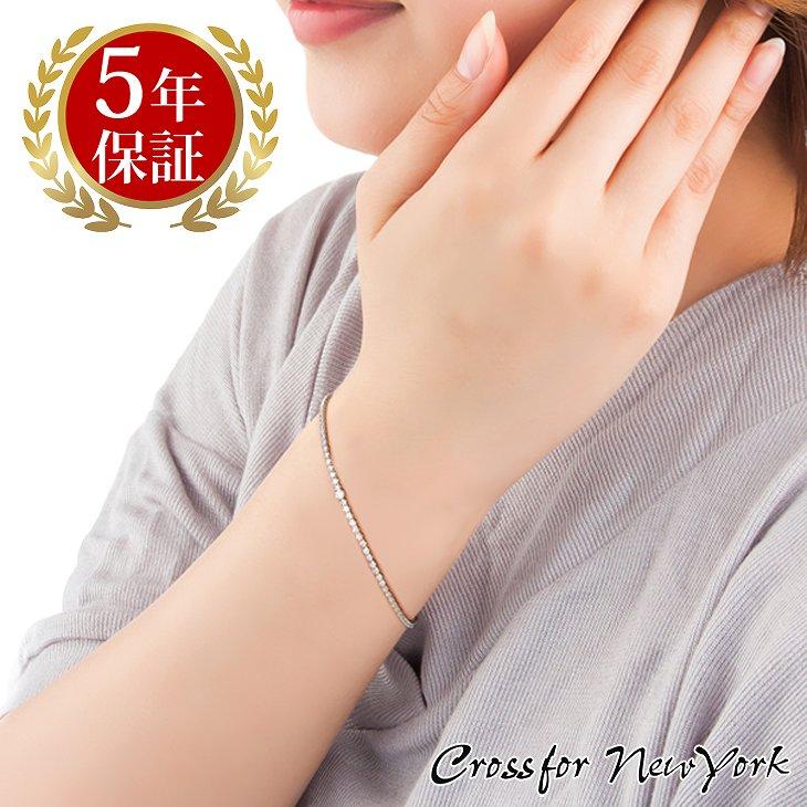 クロスフォーニューヨーク テニスブレスレット クロスフォーカット イージークラスプ 腕輪 Tennis Bracelet NTBR-001 Sparkle ブランド 人気