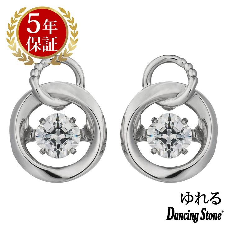ダンシングストーン ピアス クロスフォーニューヨーク ダンシング クロスフォー 耳飾り レディース クリスマス ギフト NYE-122