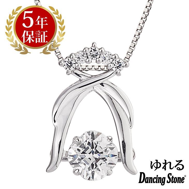 ダンシングストーン ネックレス クロスフォーニューヨーク クロスフォー ペンダント レディース ダンシングストーンネックレス クリスマス ギフト NYP-578
