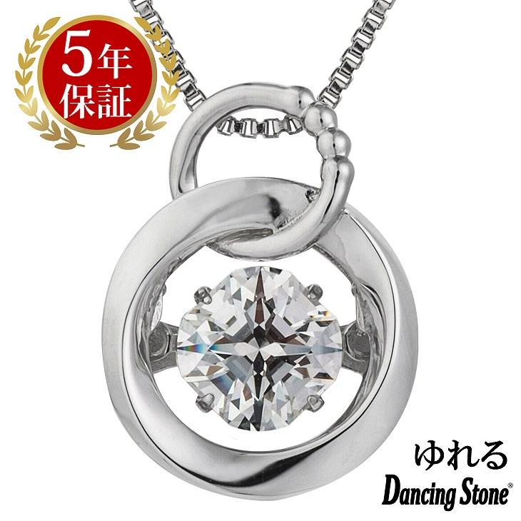 ダンシングストーン ネックレス クロスフォーニューヨーク ダンシング クロスフォー ペンダント レディース ダンシングストーンネックレス クリスマス ギフト NYP-637