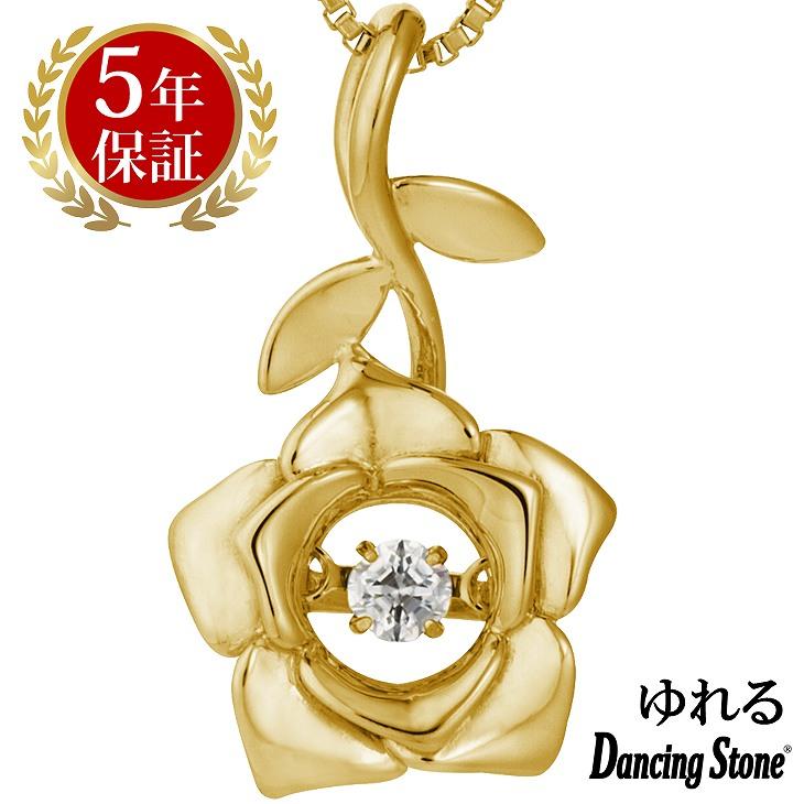 ダンシングストーン ネックレス クロスフォーニューヨーク ダンシング クロスフォー ペンダント レディース クリスマス ギフト NYP-644Y