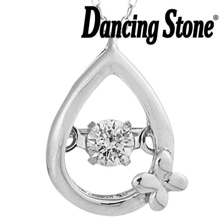 ダンシングストーン ネックレス ダイヤ 0.05ct K10 クロスフォー ダイヤモンド ギフト レディース ダンシングストーンネックレス DH-016