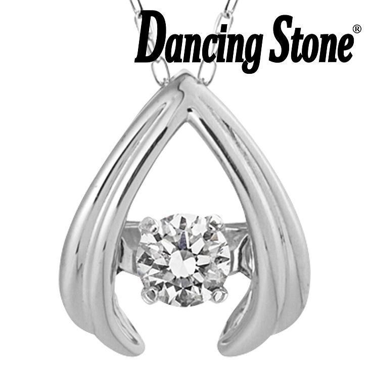 ダンシングストーン ネックレス ダイヤ 0.05ct K10 クロスフォー ダイヤモンド ギフト レディース ダンシングストーンネックレス DH-021
