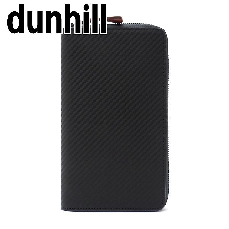 ダンヒル DUNHILL 財布 長財布 メンズ パスポートケース L2V5D2V ブランド 人気