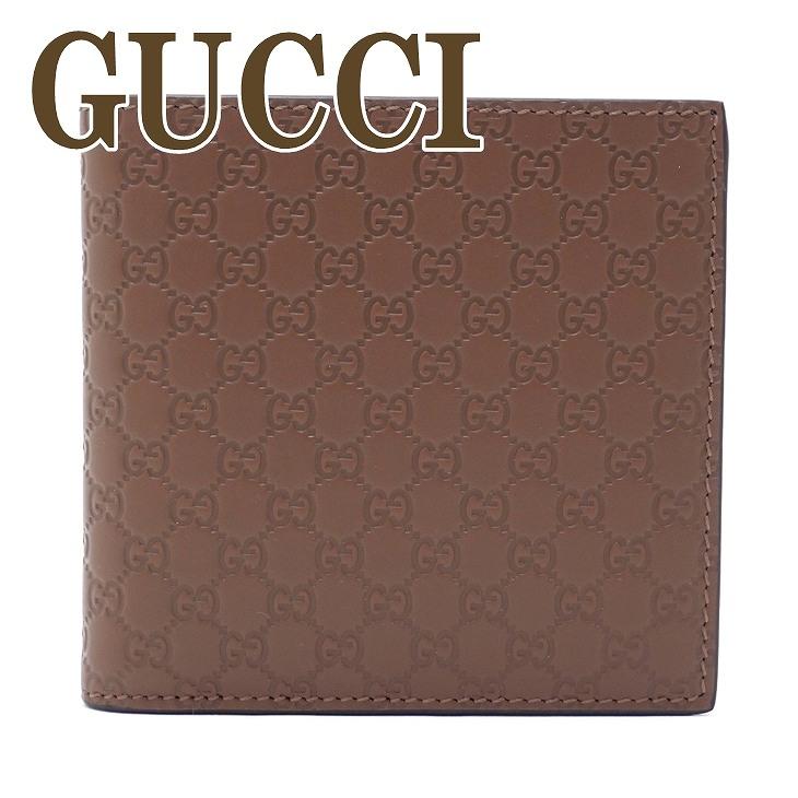 グッチ GUCCI 財布 メンズ 二つ折り財布 小銭入れ付 グッチシマ レザー 150413-BMJ1N-2527 ブランド 人気