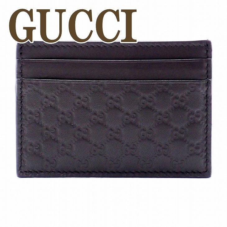 グッチ GUCCI カードケース パスケース マイクロ グッチシマ GG レザー 262837-BMJ0N-2044 ブランド 人気