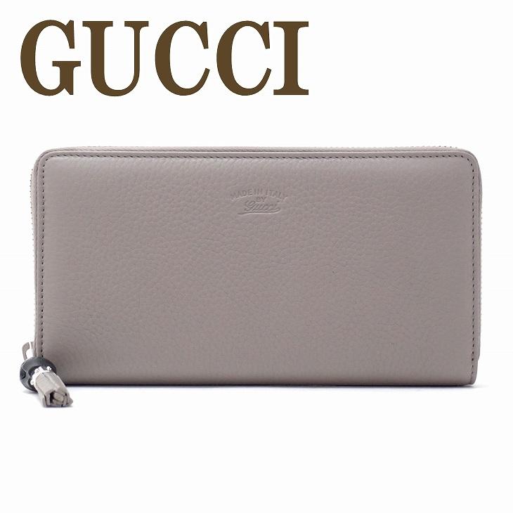 グッチ 財布 GUCCI 長財布 メンズ レディース バンブー タッセル 307984-A7M0N-1419 ブランド 人気