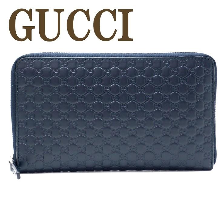 グッチ GUCCI 財布 メンズ 長財布 パスポートケース グッチシマ GG 391465-BMJ1N-4009 ブランド 人気