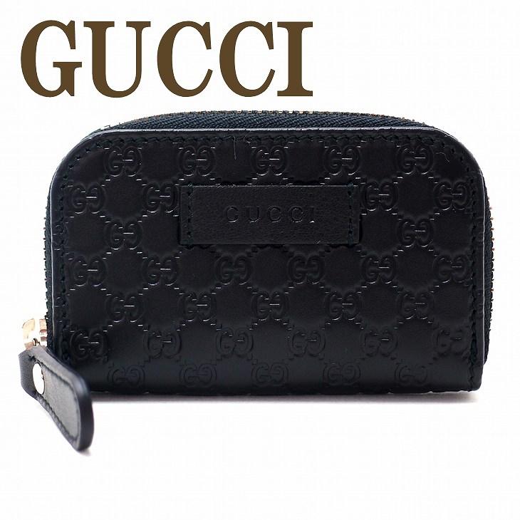 グッチ GUCCI 財布 コインケース 小銭入れ カードケース グッチシマ GG 449896-BMJ1G-1000 ブランド 人気