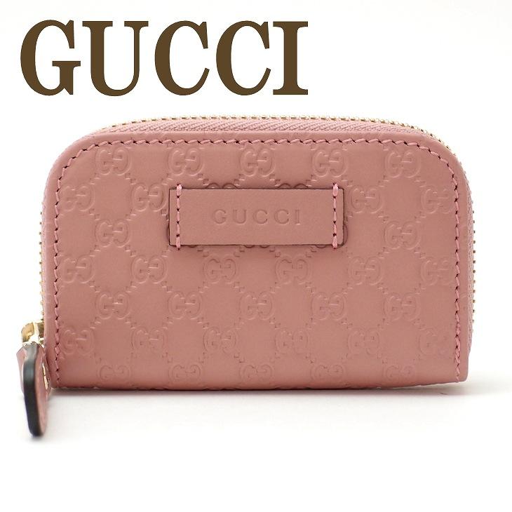 グッチ GUCCI 財布 コインケース 小銭入れ カードケース グッチシマ GG 449896-BMJ1G-5806 ブランド 人気