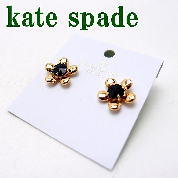 ケイトスペード KATE SPADE ピアス O0RU2075-006 【ネコポス】 ブランド 人気
