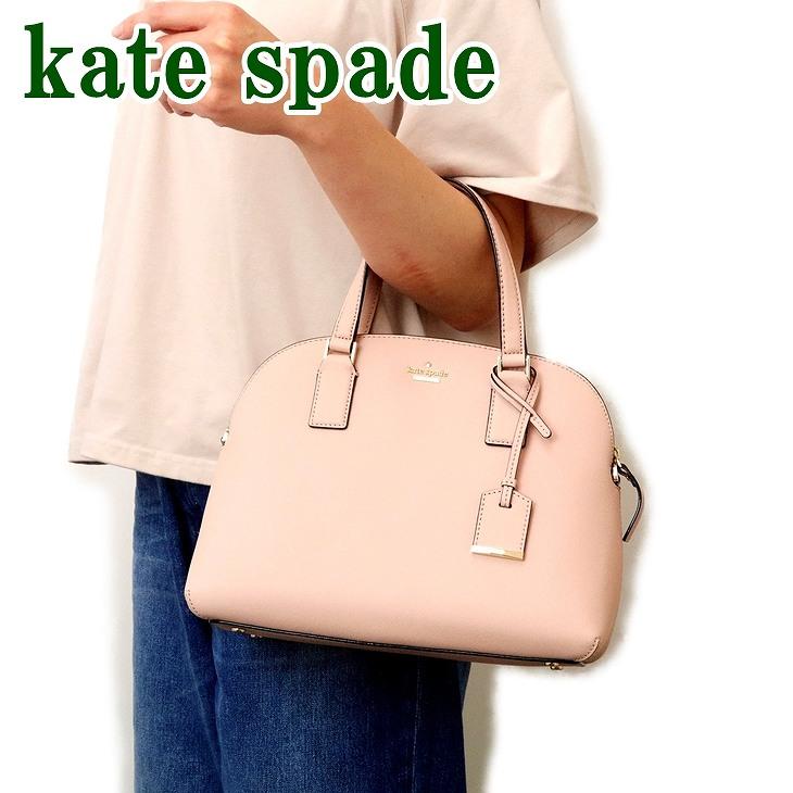 ケイトスペード KateSpade バッグ ショルダーバッグ 2way 斜めがけ ハンドバッグ PXRU8262-265 ブランド 人気