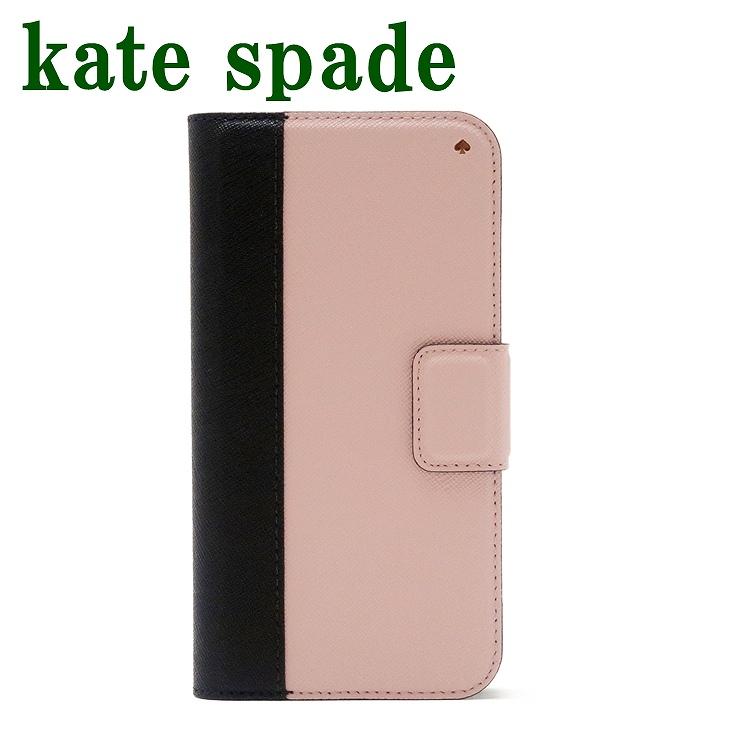 【保存版】 ケイトスペード iPhoneXS/X 手帳型 スマートフォンケース スマホケース kate spade WIRU0997-299 【ネコポス】 ブランド 人気, 白石市 cc28204c