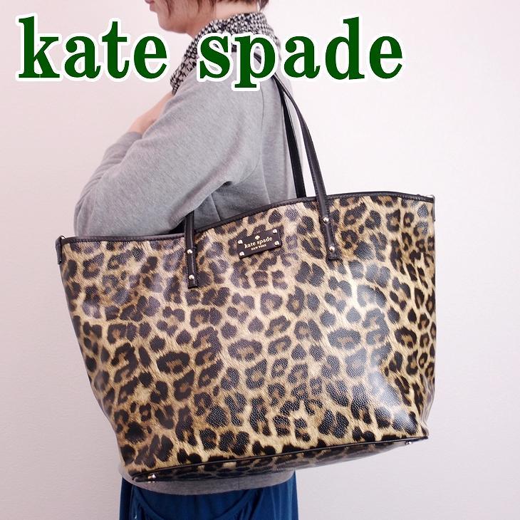 ケイトスペード トートバッグ KATE SPADE WKRU2741-983 バッグ ショルダーバッグ マザーズバッグ ハンドバッグ