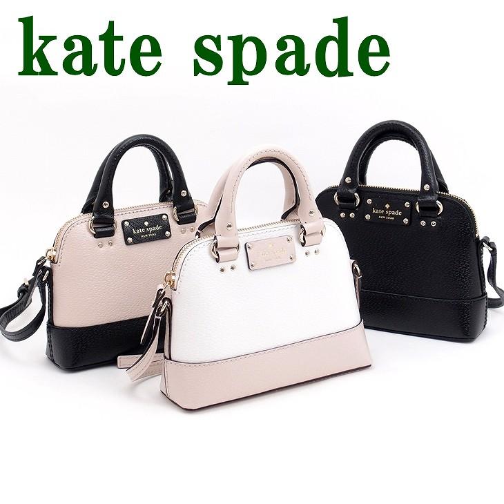 ケイトスペード KateSpade バッグ ショルダーバッグ 斜めがけ WKRU3711 ブランド 人気