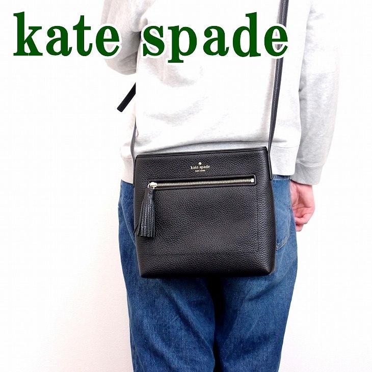 ケイトスペード ショルダーバッグ KATE SPADE WKRU4073-001 バッグ 斜めがけ