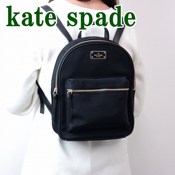 ケイトスペード KATE SPADE バッグ リュック バックパック WKRU4717-001 ブランド 人気
