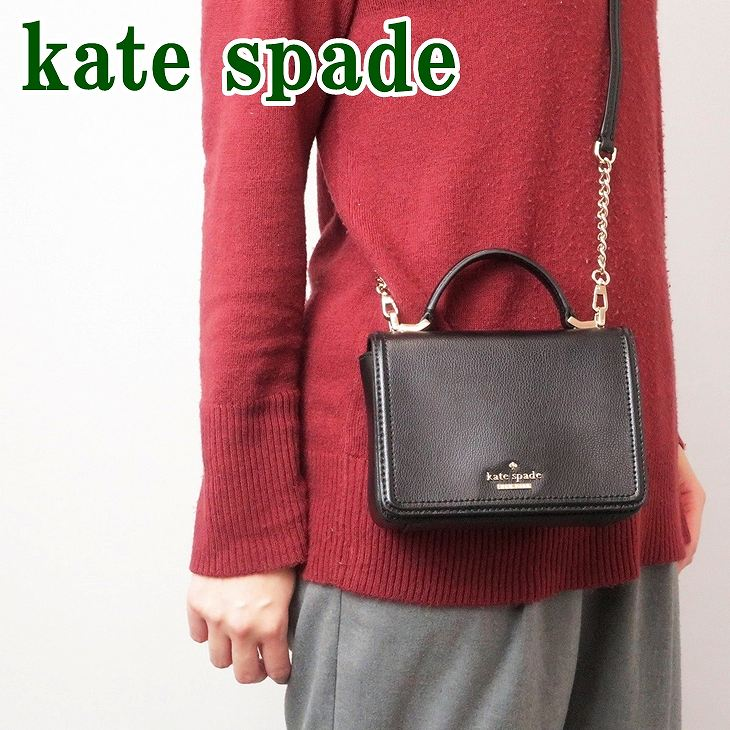 ケイトスペード KateSpade バッグ ショルダーバッグ 2way 斜めがけ ハンドバッグ WKRU5807-001 ブランド 人気